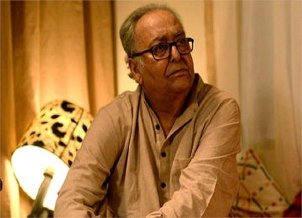 bengali actor soumitra chatterjee admitted to hospital