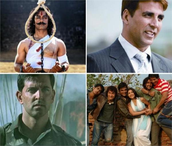 the top patriotic dialogues of bollywood film industry