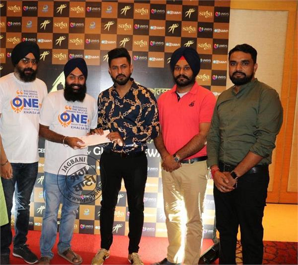 gippy grewal donated money