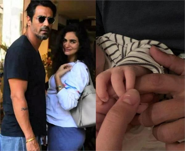 arjun rampal reveals name of newborn junior rampal