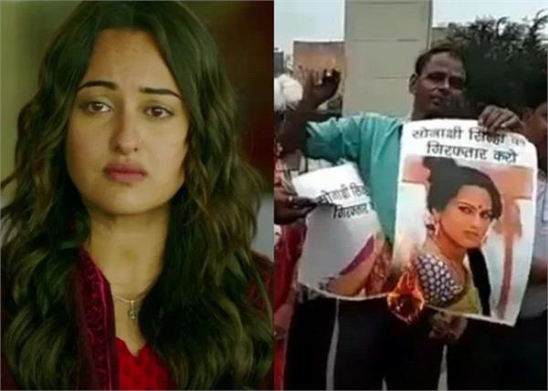 sonakshi sinha say sorry after insult of valmiki society