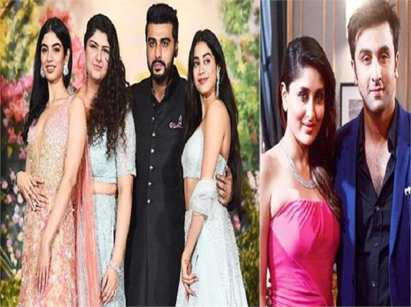 raksha bandhan 2018  from ranbir kareena to arjun janhvi