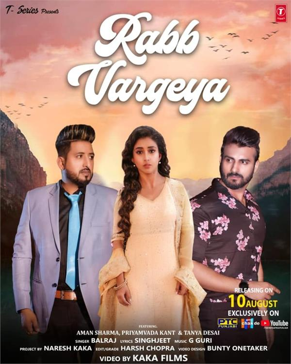 balraj new song rabb vargeya coming soon