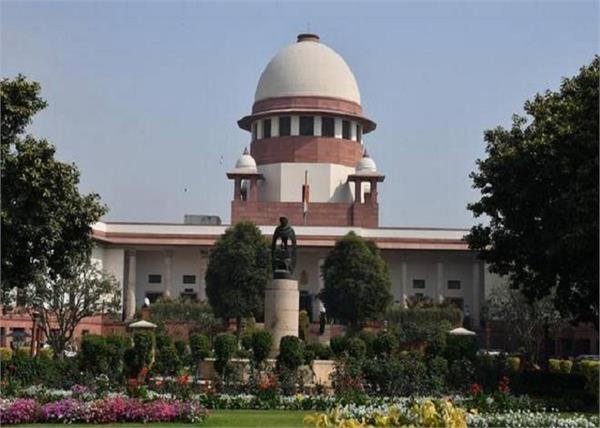 supreme court rape woman marriage