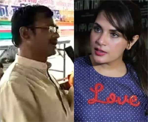 richa chadda blast on bjp mla vikram saini controversial statement
