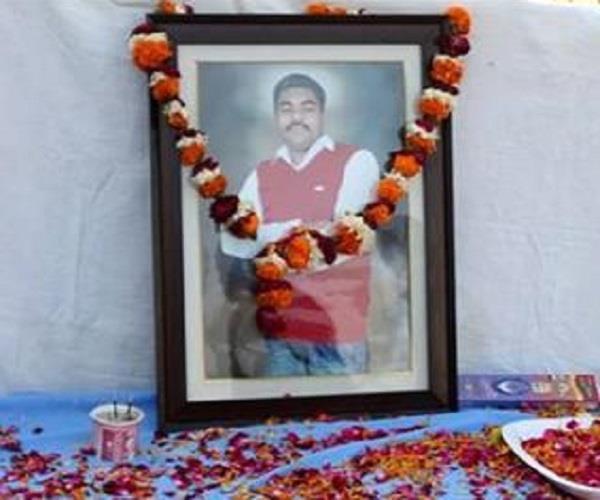 bhim murder case