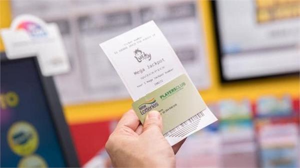 office worker australia biggest lottery winner