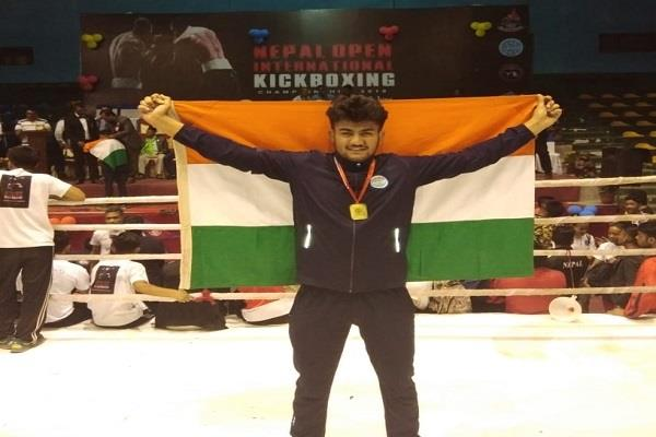 sangrur  kick boxing player  arshdeep singh  5 gold medals  government of punjab