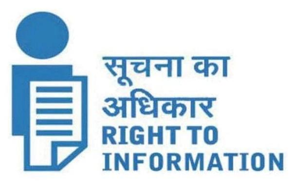 chandigarh  right to information act  fir  untrace and closure report