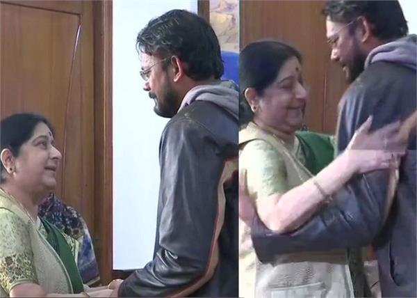 hamid ansari sushma swaraj