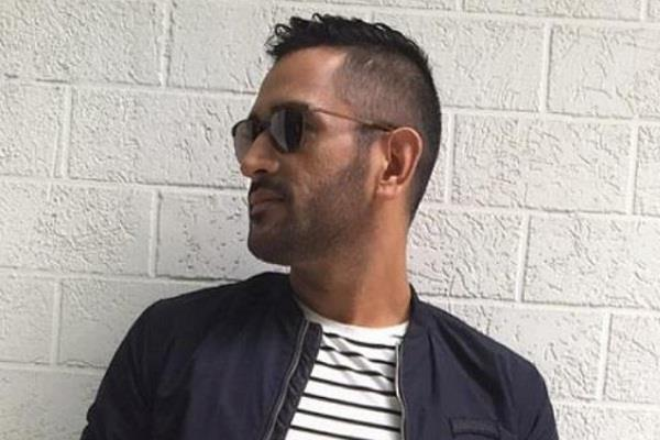 mahendra singh dhoni  new haircut  video