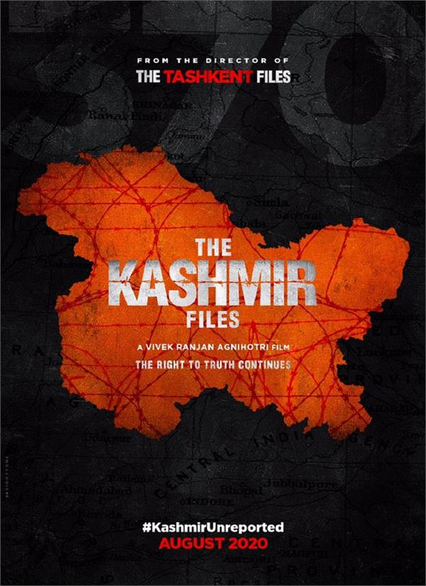 first look out the kashmir files
