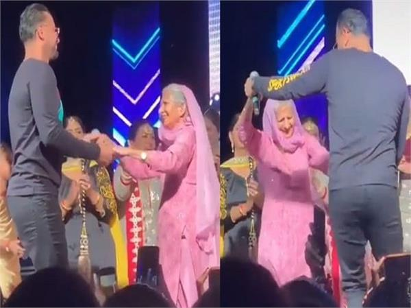 viral video garry sandhu dance with old lady