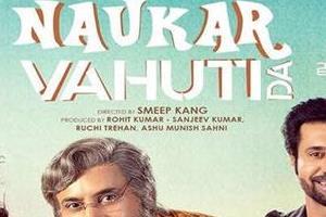 movie review naukar vahuti da