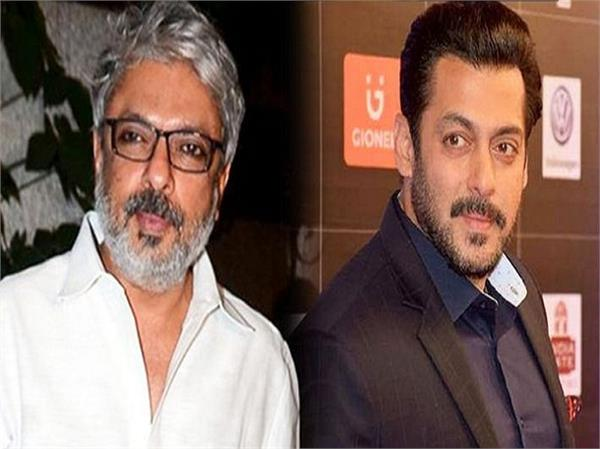 salman khan and sanjay leela bhansali