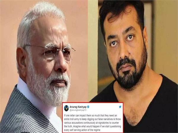 anurag kashyap slams pm narendra modi on kashmir article 370 decision