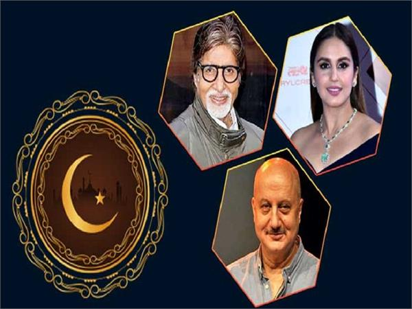 eid al adha 2019  amitabh bachchan  rishi kapoor and others wish