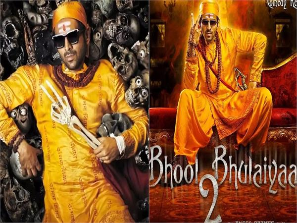 kartik aaryan stuns in   bhool bhulaiyaa 2   avatar