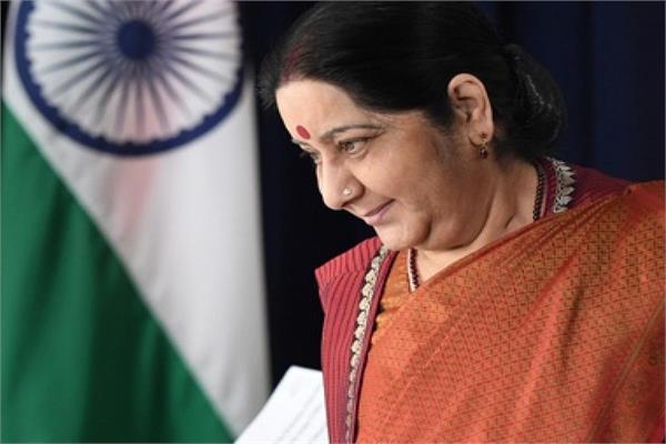 this is how pakistanis remembers sushma swaraj