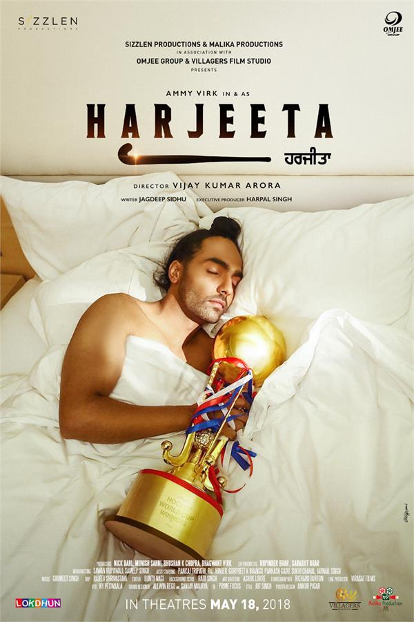 punjabi film harjeeta win national film award