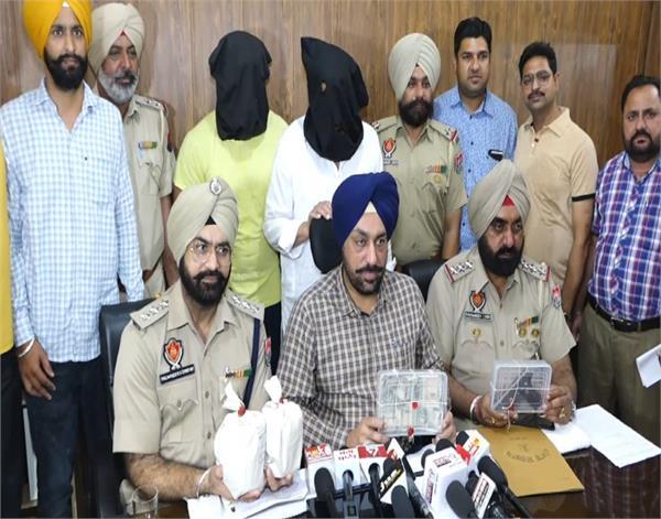 amritsar  drug smuggler  father and son  arrested