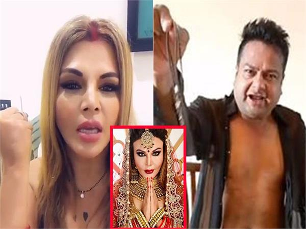 deepak kalal demands rs 4 cr after being shocked by rakhi sawant