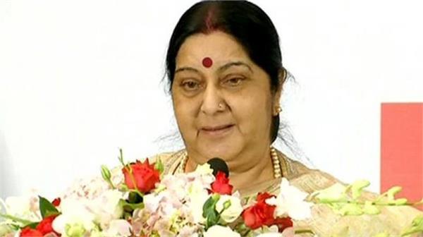 china appreciates sushma s contribution to bilateral relations with india