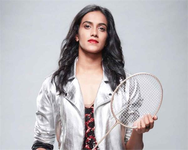 sindhu improves fitness  gold in world championship