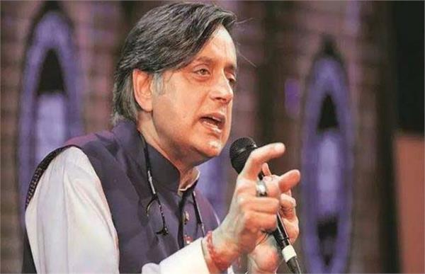 pakistan will not give even one inch of land  shashi tharoor