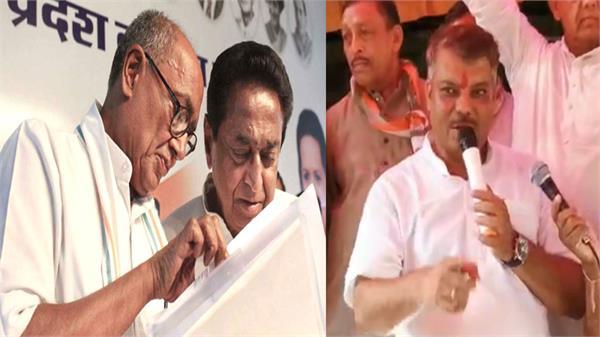 mp minister writes to sonia gandhi