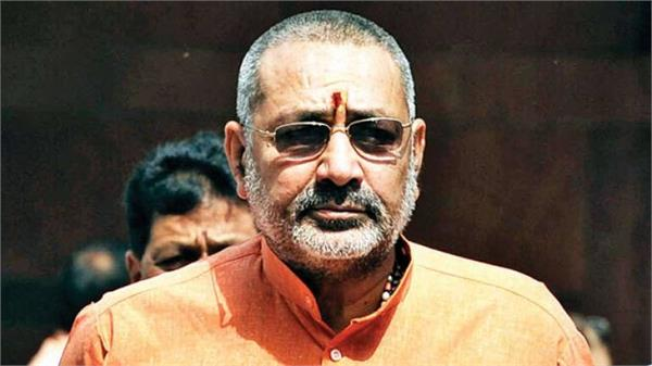 bihar  union minister giriraj singh signs retirement from politics