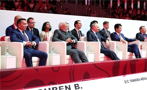 modi arrives to watch judo tournament with putin and abe