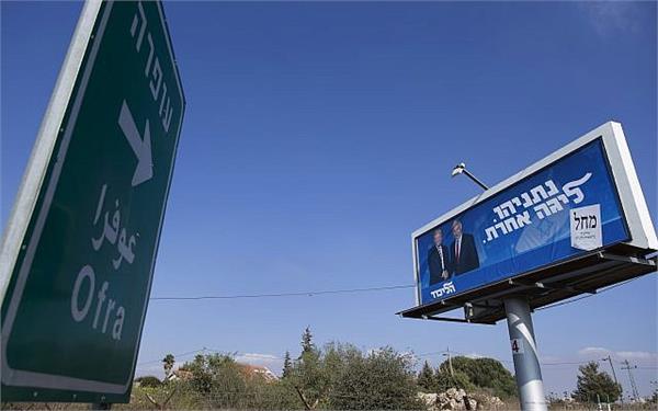 two killed  55 injured in gaza strip demonstration