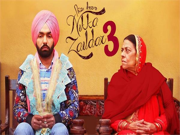 punjabi movie nikka zaildar 3