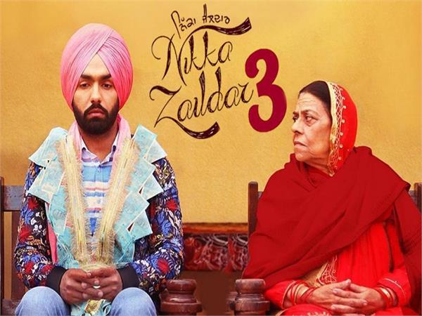 punjabi movie nikka zaildar 3