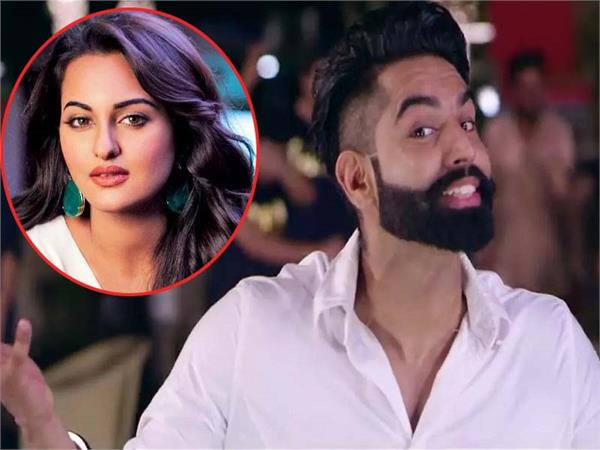sonakshi sinha praise punjabi songs and her favourite song