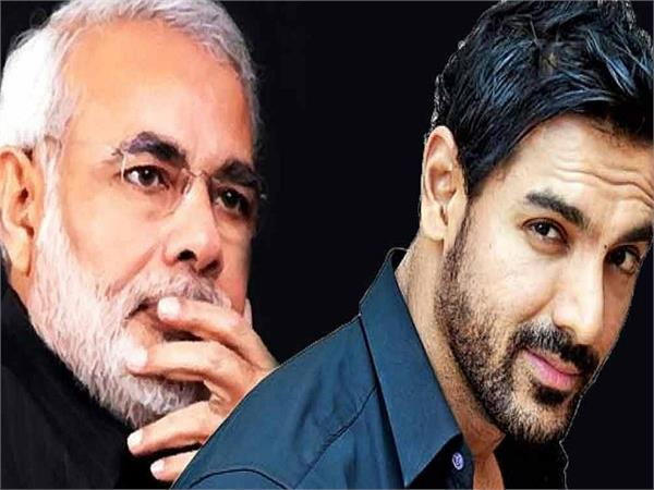 john abraham was asked why kerala has not been modi fied yet