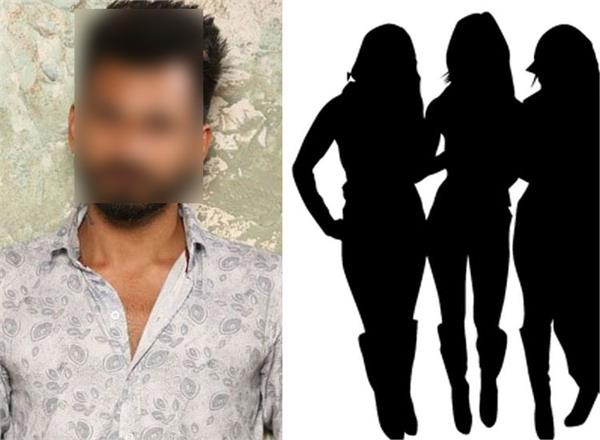 mohali police arrested obed afriki who blackmail girls