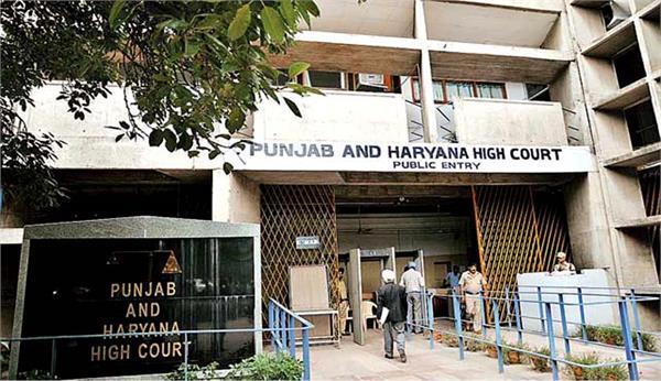 district court high court bomb