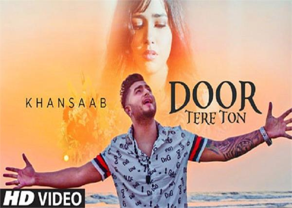 khan saab new song door tere toh
