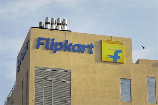 flipkart in hindi  company