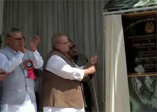 jammu and kashmir governor satyapal malik market launch intervention scheme