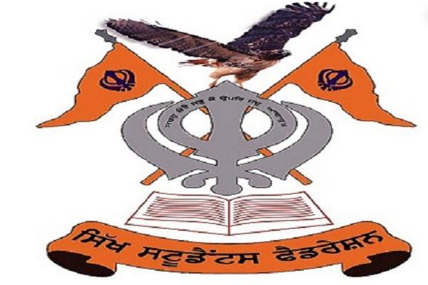 sikh students federation