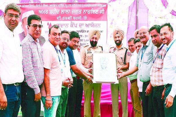 barnala punjab kesari group blood donation camp