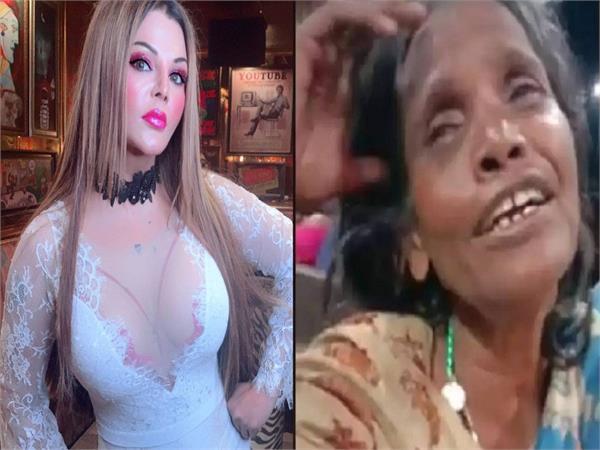 rakhi sawant wants ranu mondal to sing remix version of  chappan churi
