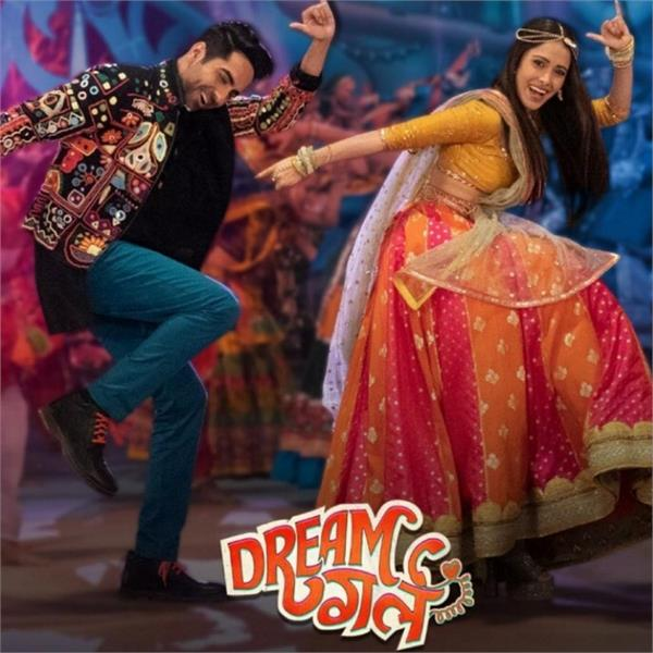 dream girl box office collection