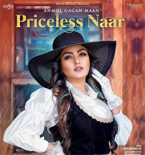 anmol gagan maan new song priceless naar