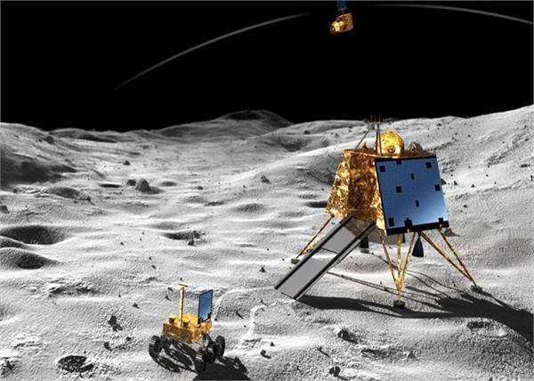 chandrayaan 2 nasa lander moon pictures