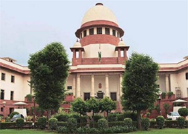 supreme court jammu and kashmir