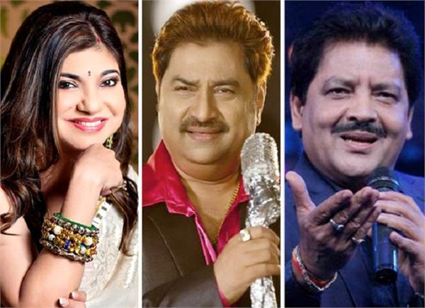 fwice to alka yagnik  kumar sanu  udit narayan  cancel us event by pak national
